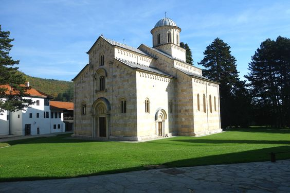 Decani Monastery, Kosovo