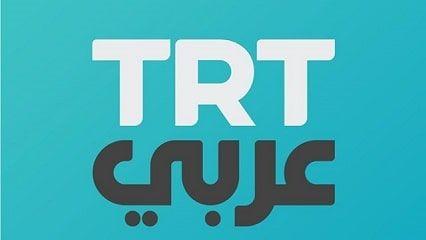 ترددات القناة التركية تي أر تي عربي Trt Arabi Frequencies Arabi Bein Sports