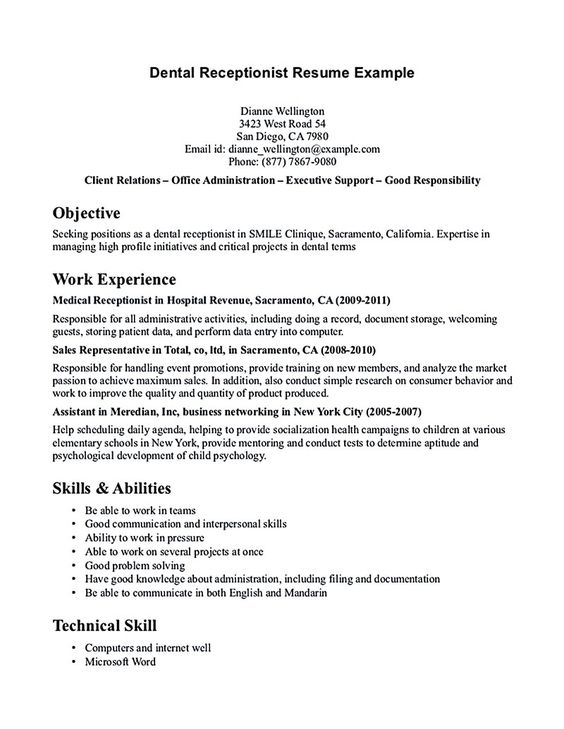 receptionist resume template Receptionist resume is relevant with - entry level receptionist resume