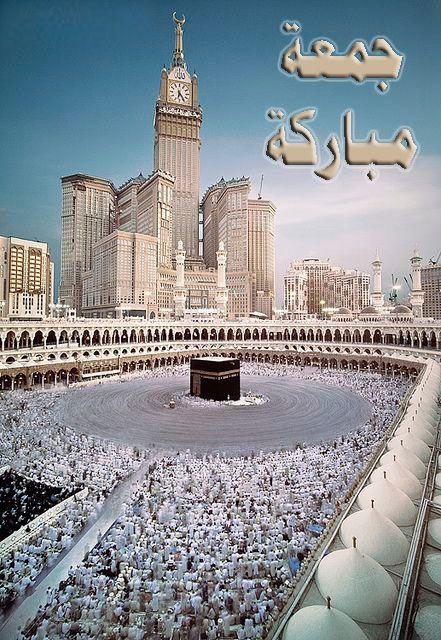 أجدد صور جمعة مباركة 2019 عالم الصور Mecca Kaaba Mecca Wallpaper Mecca Masjid