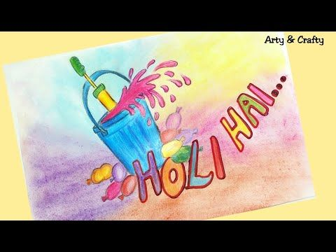 Easy Drawing On Holi 2019 How To Draw Holi Festival For Kids Holi Drawing By Arty Crafty Youtube Holi Drawing Holi Painting Holi Poster