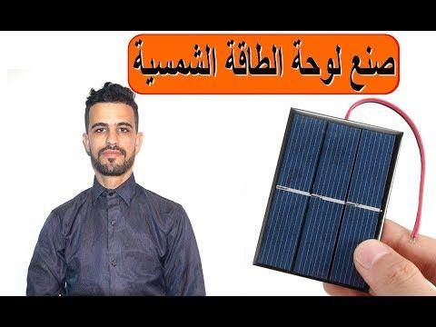 Youtube Youtube Energy Playbill