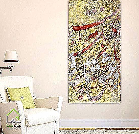 نقاشی های سبک مینیمال