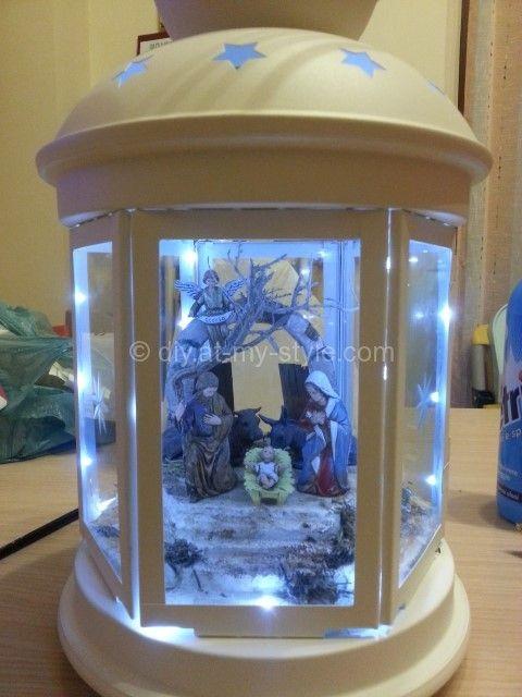 Christmas nativity in a Rotera lantern: