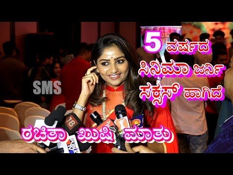 Rachitha Ram About Her 5 Year Journey Latest Trailers Latest Stories Success