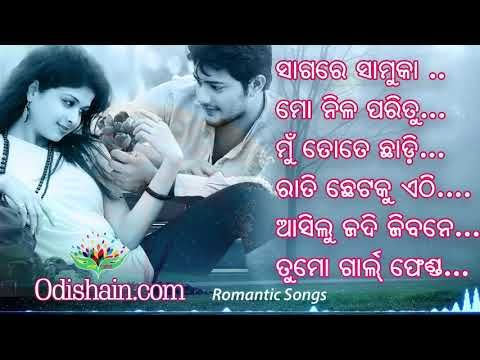 Odia Song Mp3 Youtube All Time Hit Songs Songs Audio Songs