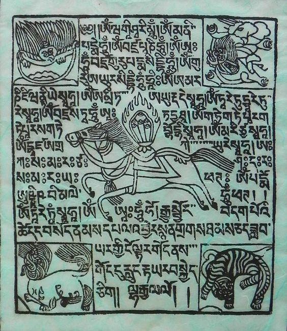 Tibetan Prayer Flag Wood Block Print on Light by TheGreyFoxStudio, $45.00