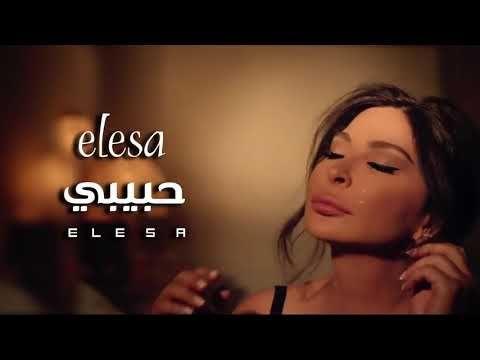 Elissa 2019 New Habibi Youtube Youtube Songs Music