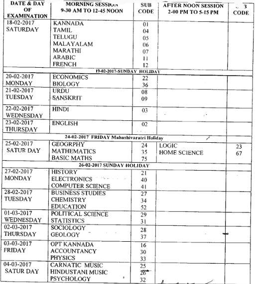 Karnataka St Puc Time Table   Th Th Date Sheet