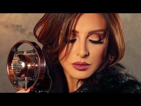 Angham Hodna 2019 انغام هدنة بالكلمات Youtube Hoop Earrings Earrings Jewelry
