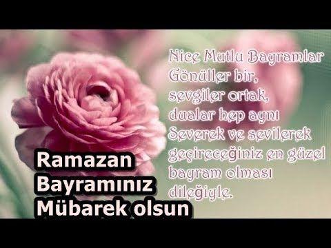 Ramazan Bayrami Mesajlari En Guzel Sms Mesajlari 2020 Bayram Mesajlari Resimli Youtube Ramazan Mesajlar Dualar