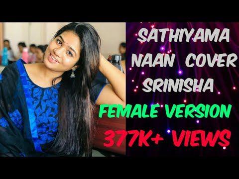 Sathiyama Nan Solluren Da Female Version Cover By Super Singer Srinisha Mugen Rao Bigg Boss3 Vijay Youtube Youtube Music Lovers Singer