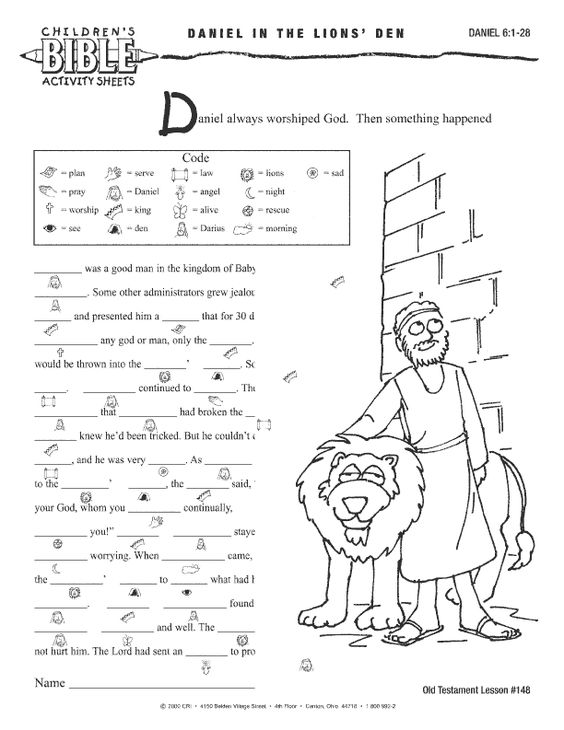 bible worksheets | Children's Bible Activities Online - Older Age ...