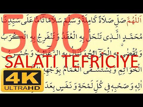 Salati Tefriciye 500 Adet Ok Takipli 4k Youtube Okuma Youtube Dualar