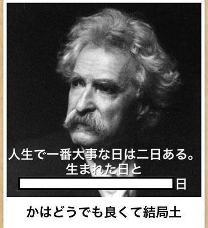 https://i.pinimg.com/564x/8b/b8/a9/8bb8a9071f4e12761a4ba8858d91b51d.jpg
