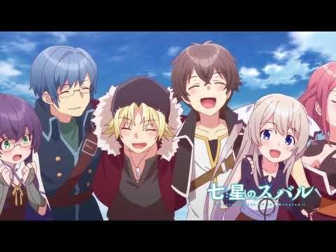 shichisei no subaru anime visual c 田尾典丈 小学館 七星のスバル 製作委員会 upcoming anime anime titles manga anime