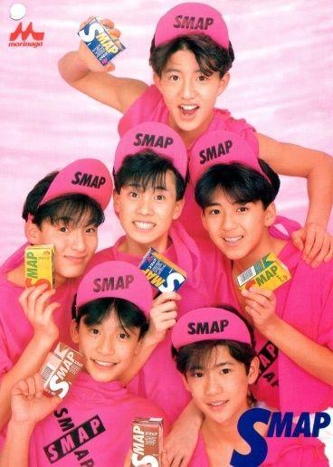 可愛い昔のSMAP画像