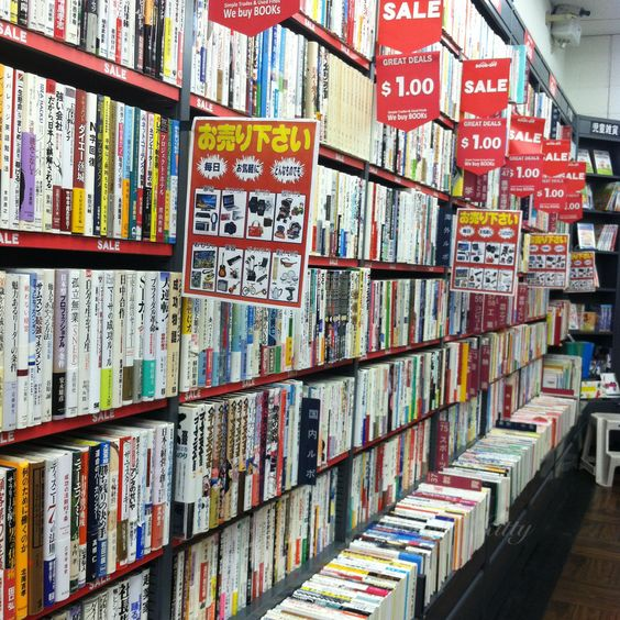 Gardena, California Book Off Japanese store