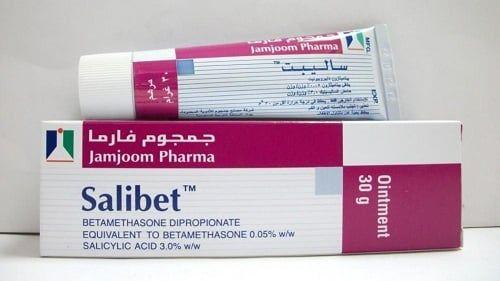 ساليبت مرهم لعلاج الاكزيما والصدفية والالتهابات الجلدية Salibet Ointment Body Skin Care Ointment Body Skin