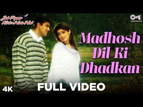 Madhosh Dil Ki Dhadkan Full Video Jab Pyaar Kisise Hota Hai Lata Mangeshkar Salman Twinkle Youtube Romantic Songs Video Lata Mangeshkar Romantic Songs