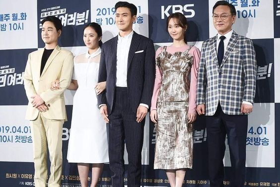 """Super Junior's Choi Siwon, Kim Min Jung, Lee Yoo Young, And More Describe Their Roles In """"My Fellow Citizens"""""""