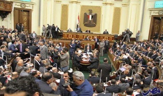 نواب البرلمان المصري يشيدون بإلغاء الحكومة للتوقيت…: أشاد نواب البرلمان المصري بقرار الحكومة الرامي إلى إلغاء التوقيت الصيفي وأكد النائب…