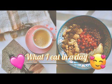 يوم كامل من الوجبات الصحيه What I Eat In A Day Youtube Food Eat Breakfast