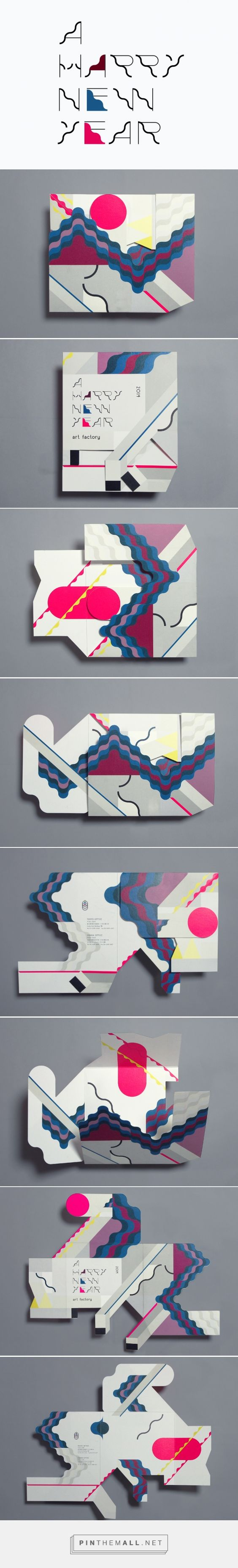 A HAPPY NEW YEAR art factory / Naonori Yago / 矢後直規 -  http://www.naonoriyago.com/portfolio/171
