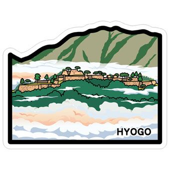 gotochi card chateau takeda hyogo