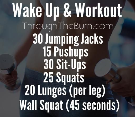 Wake Up & Workout! - Workout routine you can do after you've finished your morning stretches.