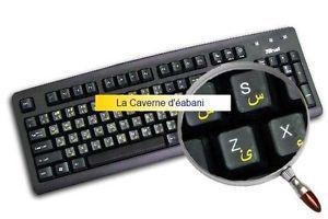 Autocollants-clavier-ARABE-Touches-transparentes