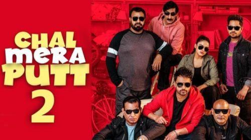 Chal Mera Putt 2 2020 Google Docs Chal Mera Putt 2 In 2020 Free Movies Online Download Movies Full Movies Download