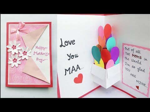 Diy Mother S Day Card Mother S Day Pop Up Card Making Pop Up Balloon Card For Mom Youtube Birthday Cards For Mom Mothers Day Cards Birthday Cards For Mother