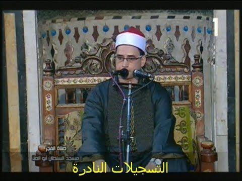 شعائر فجر يوم 0106 محمد عبدالبصير أحمد الطنطاوى O Captain Hat Captain Hats