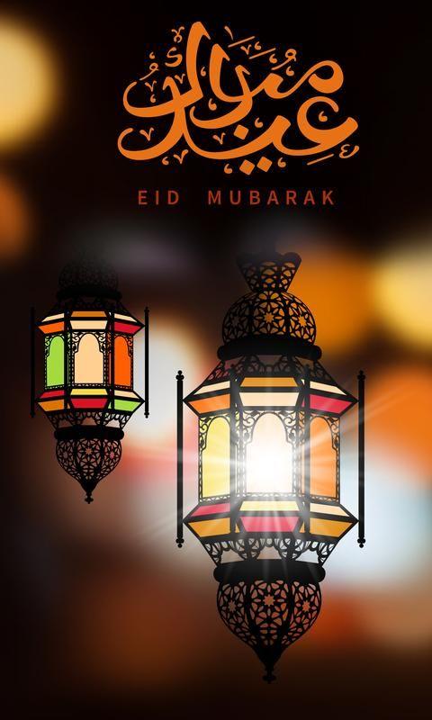 Capture D Ecran Eid Wallpaper Ramadan Wallpaper
