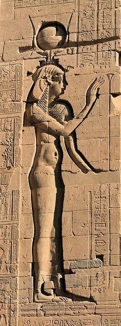 Isis Receiving Visitors At The Gates Of The Philae Temples  Aswan