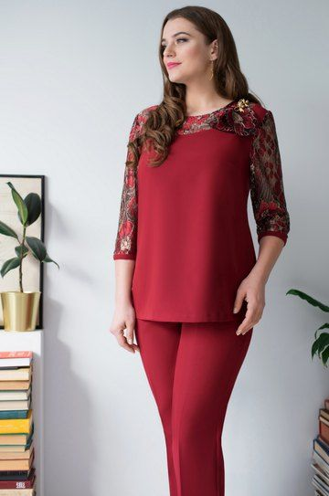 Adorable Plus Size Outfits