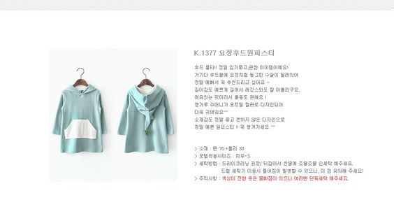 Pompom Hooded Dress, Mint Green , L - J-KIDS | YESSTYLE