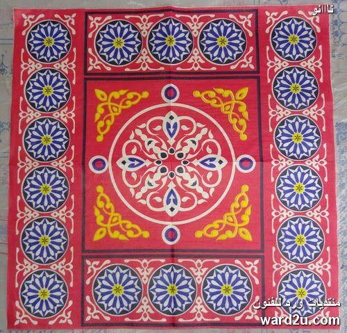 زخارف اسلامية على صوانى رمضانية Outdoor Blanket Decorative Plates Decor