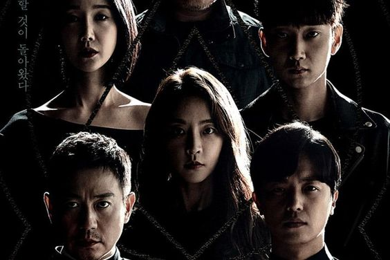"""Upcoming Medical Exorcism Drama """"Priest"""" Unveils Main Posters"""