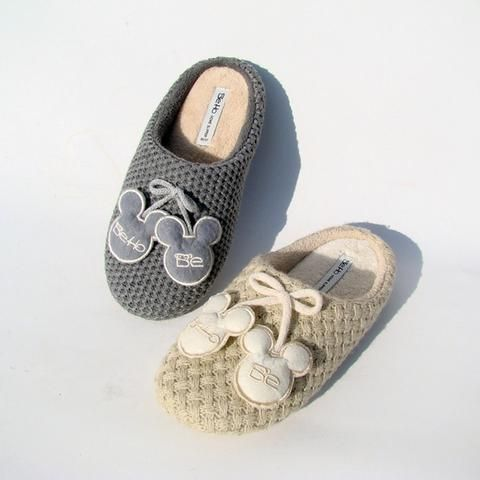 Lovely Knitted Home Shoes