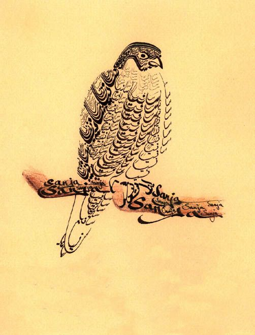 Animals Image1 Arab Calligraphy As Animal Forms