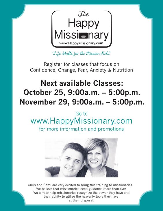 Spread the word about our next two classes!