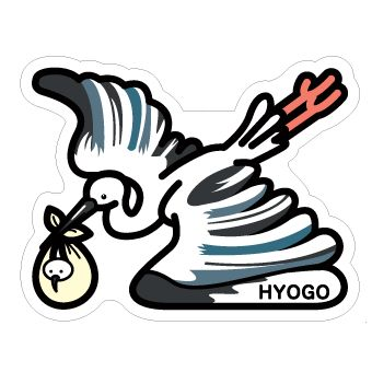 gotochi card cigogne hyogo