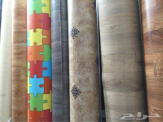 الخرج ورق جدران و باركيه و ارضيات فينيل Decor Home Decor My Home