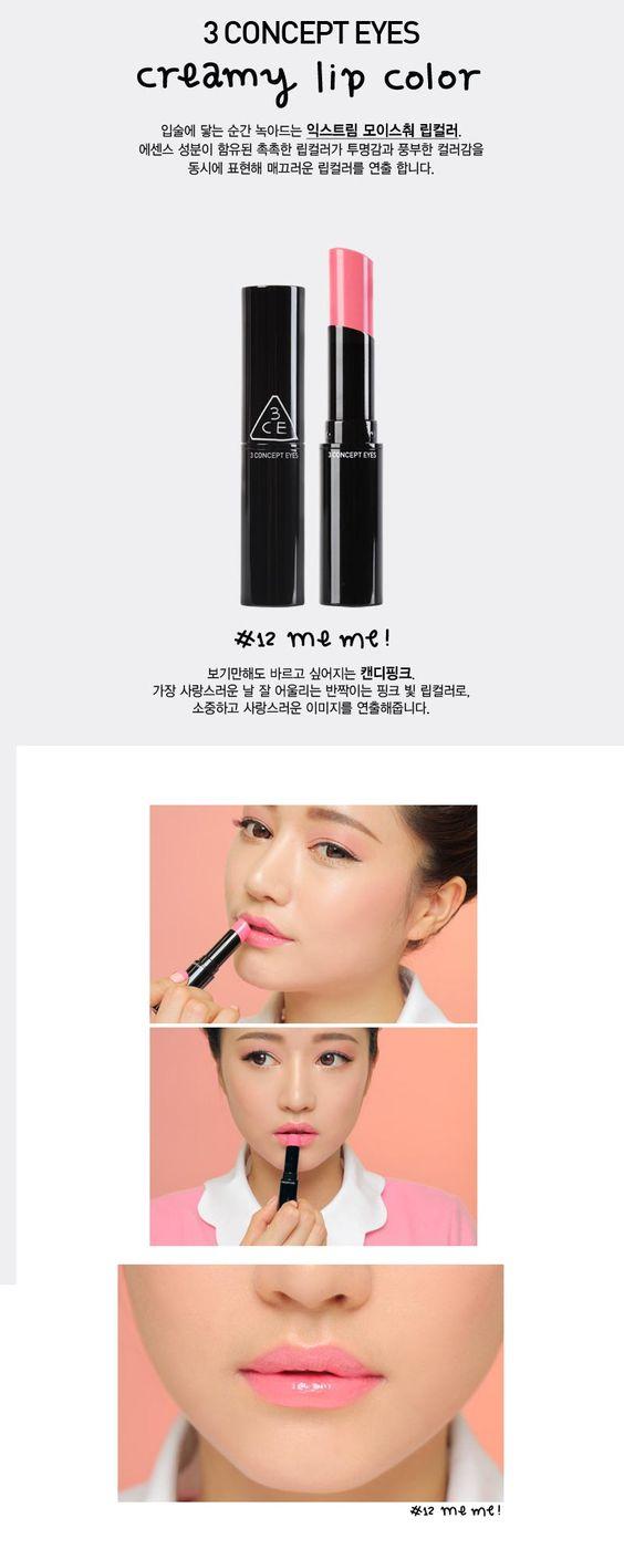 STYLENANDA 3 Concept Eyes Creamy Lip Color - #12