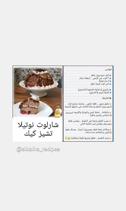 Pin By R Al Taii On Recipes Recipes Food Beef