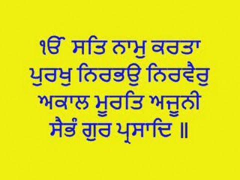 nitnem sahib full path pdf