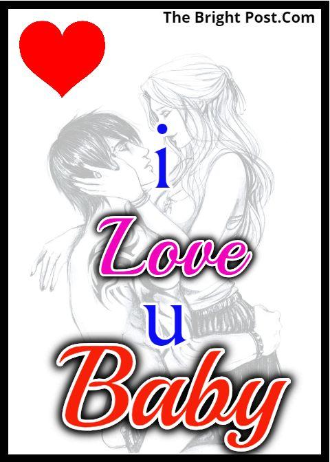Baby Love My Baby Love : Status