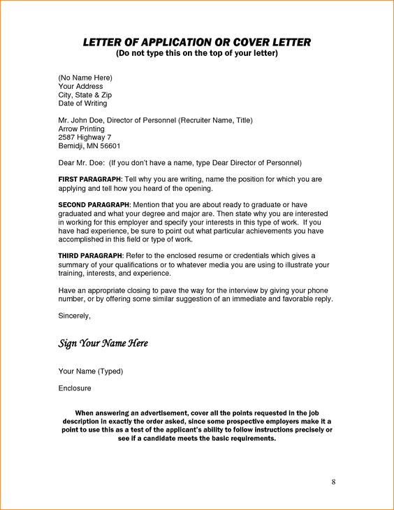 application letters cover letter without contact name how address - recruiter cover letter